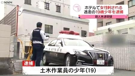 熊本市中央区女性風俗店員殺人未遂3.jpg