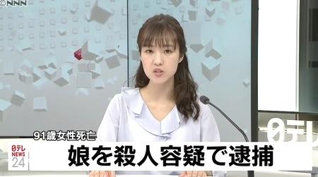 熊本県八代市91歳母殺人事件.jpg