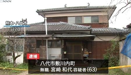 熊本県八代市91歳母殺人事件1.jpg