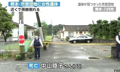 熊本県八代市団地女性殺人1.jpg