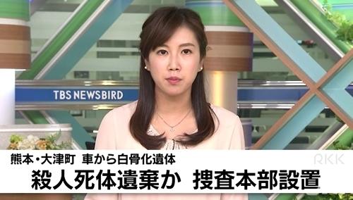 熊本県大津町ホテル駐車場の車内男性殺人遺棄.jpg
