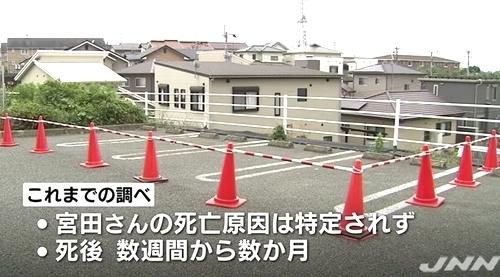 熊本県大津町ホテル駐車場の車内男性殺人遺棄2.jpg