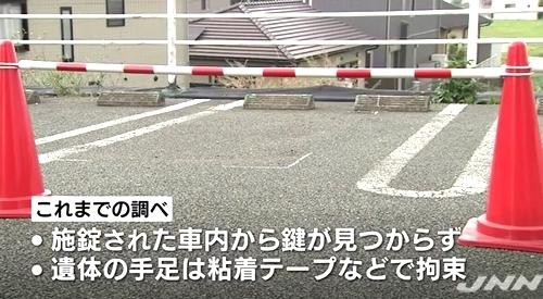 熊本県大津町ホテル駐車場の車内男性殺人遺棄3.jpg