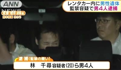 熊本県大津町ホテル駐車場男性死体遺棄逮捕1.jpg