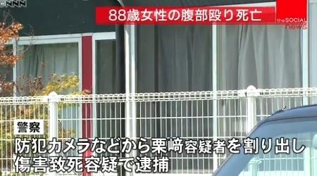 熊本県熊本市介護施設女性殺人事件3.jpg