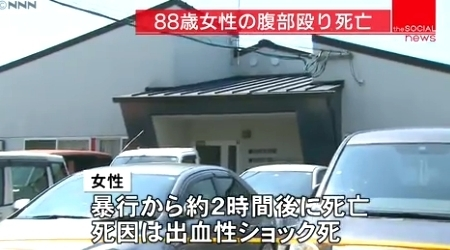 熊本県熊本市介護施設女性殺人事件4.jpg