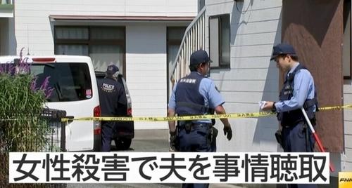 熊本県熊本市妻殺人で夫逮捕.jpg
