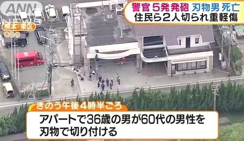 熊本県熊本市男性2人殺人未遂で男を射殺1.jpg