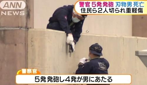 熊本県熊本市男性2人殺人未遂で男を射殺3.jpg