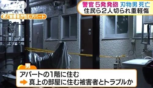 熊本県熊本市男性2人殺人未遂で男を射殺6.jpg