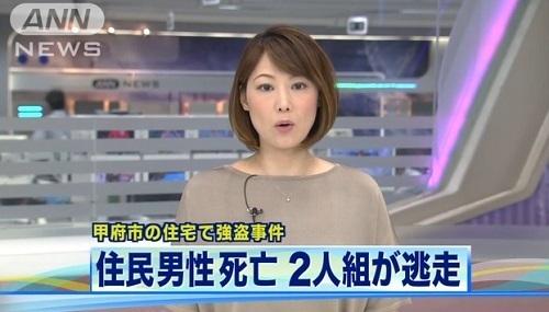 甲府市2人組による男性殺人事件.jpg