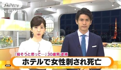 石川県白山市ホテル女性刺殺事件.jpg