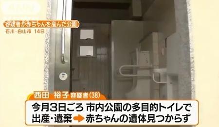 石川県白山市用水路乳児死体遺棄2.jpg