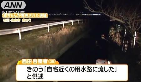 石川県白山市用水路乳児死体遺棄3.jpg