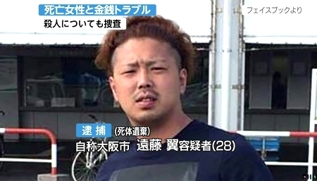 石川県能登町女性殺人死体遺棄で3人目逮捕.jpg