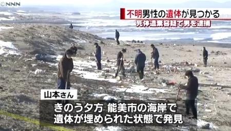 石川県能美市の海岸死体遺棄事件2.jpg