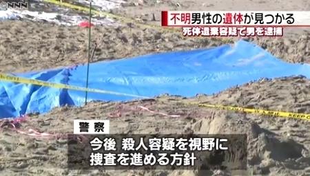 石川県能美市の海岸死体遺棄事件4.jpg
