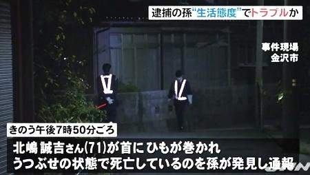石川県金沢市71歳祖父殺害で孫逮捕1.jpg