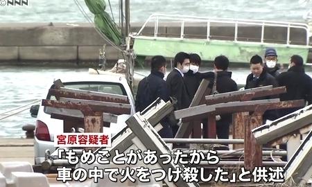 石川県金沢市妻に火つけ殺害4.jpg