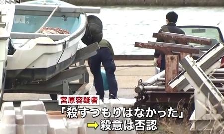 石川県金沢市妻に火つけ殺害5.jpg