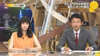 碑文谷公園池バラバラ死体投棄事件.jpg