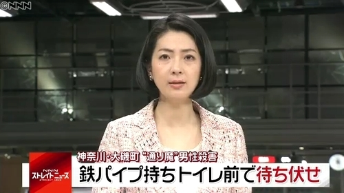 神奈川県大磯町の男性鉄パイプ殺人事件.jpg
