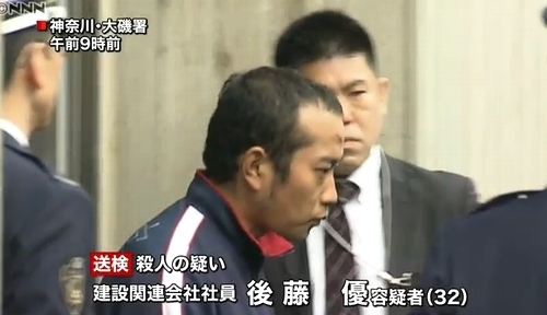 神奈川県大磯町の男性鉄パイプ殺人事件1.jpg