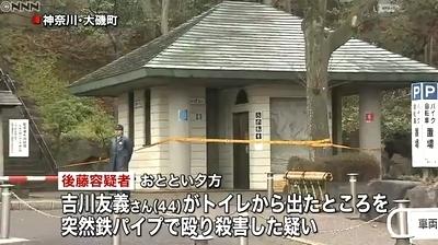 神奈川県大磯町の男性鉄パイプ殺人事件2.jpg