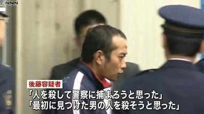 神奈川県大磯町の男性鉄パイプ殺人事件3.jpg