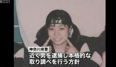 神奈川県川崎市トンネル内女性殺人事件5.jpg