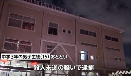 神奈川県川崎市祖父殺人で中3男子逮捕1.jpg