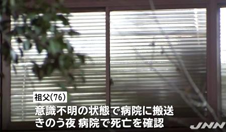 神奈川県川崎市祖父殺人で中3男子逮捕3.jpg