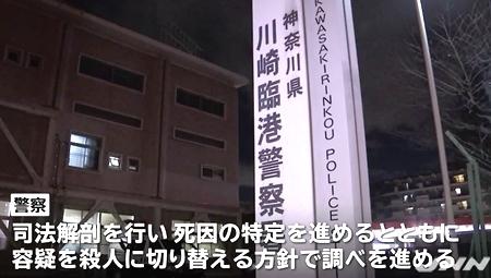 神奈川県川崎市祖父殺人で中3男子逮捕4.jpg