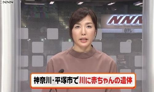 神奈川県平塚市の花水川橋で乳児死体.jpg