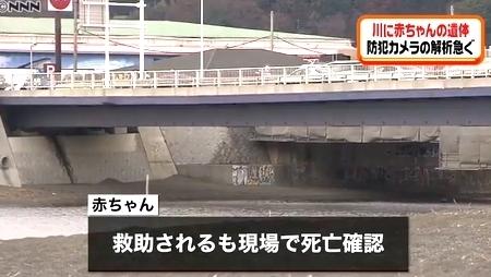 神奈川県平塚市の金目川橋で乳児死体1.jpg