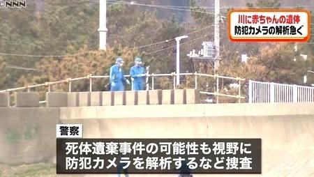 神奈川県平塚市の金目川橋で乳児死体2.jpg