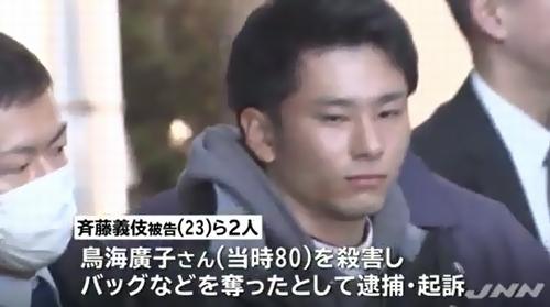 神奈川県平塚市女性強盗殺人容疑者死亡1.jpg