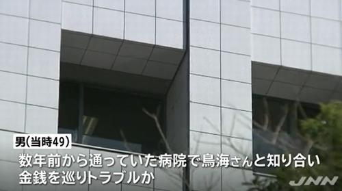 神奈川県平塚市女性強盗殺人容疑者死亡3.jpg
