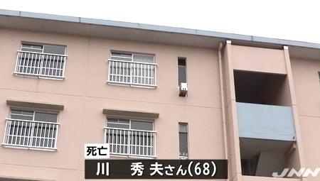 神奈川県平塚市父親惨殺事件2.jpg