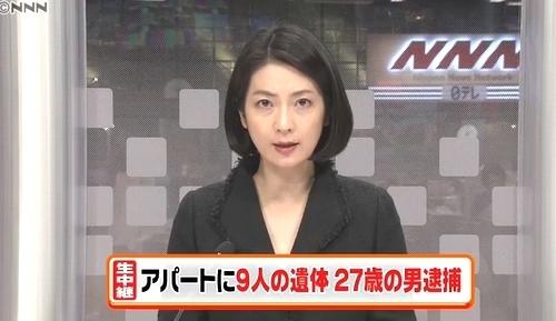 神奈川県座間市アパート男女9人殺人死体損壊事件.jpg