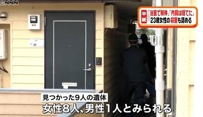神奈川県座間市アパート男女9人殺人死体損壊事件4.jpg