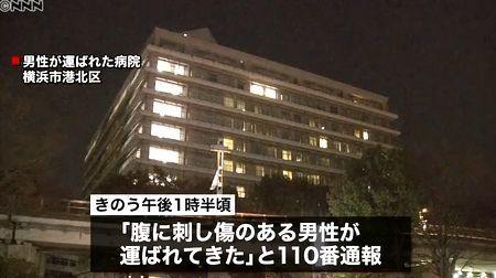 神奈川県横浜市男病院運ばれ死亡1.jpg
