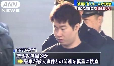 神奈川県横須賀市老人ホーム女性殺人5.jpg
