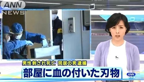神奈川県秦野市とび職殺人事件.jpg