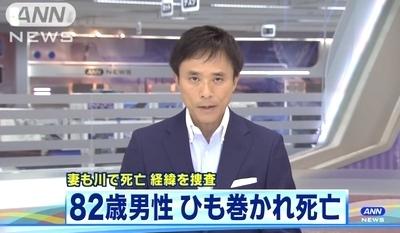 神奈川県茅ヶ崎市高齢夫婦心中殺人事件.jpg