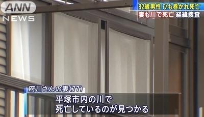 神奈川県茅ヶ崎市高齢夫婦心中殺人事件2.jpg