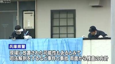 神戸市西区の駐車場下着姿女性変死体3.jpg