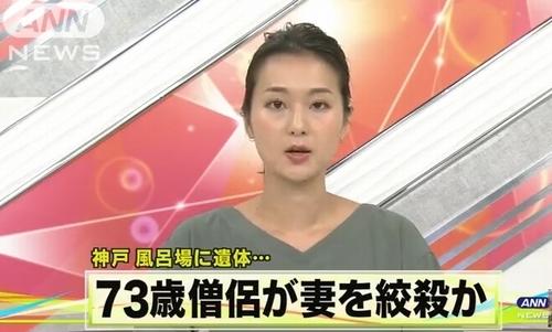 神戸市長田区女性殺人・志保見文彦容疑者.jpg