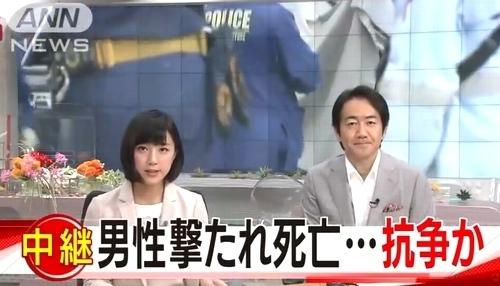 神戸市長田区暴力団員射殺事件.jpg