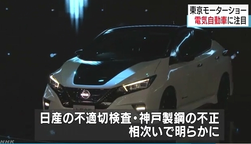 神戸製鋼データ改竄製品を使う自動車メーカー一覧1.jpg
